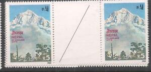 Nepal-1980-Mountain-Set-of-Three-Gutter-Pairs-MNH-7ddy