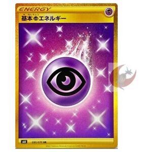 Pokemon card S6K 095/070 Psychic Energy UR Sword & Shield MINT