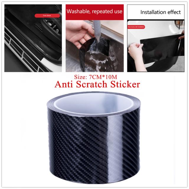 7cm anti-collision strip 5D carbon fiber pattern universal body protector