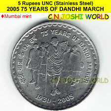 2005 75 YEARS OF DANDHI MARCH Stainless Steel 5 Rupees UNC # 1 Coin