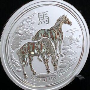 2014-AUSTRALIAN-1-2oz-YEAR-OF-THE-HORSE-LUNAR-999-SILVER-COIN-PREMIUM-CAPSULE