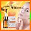Anti-Dark-Spots-Vitamin-C-Oil-Ultra-Brightening-Spotless-Oil thumbnail 2