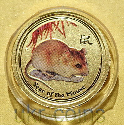 PERFECT 2008 P AUSTRALIA YEAR OF THE MOUSE Colorized 1 oz Bullion Coin NGC MS70