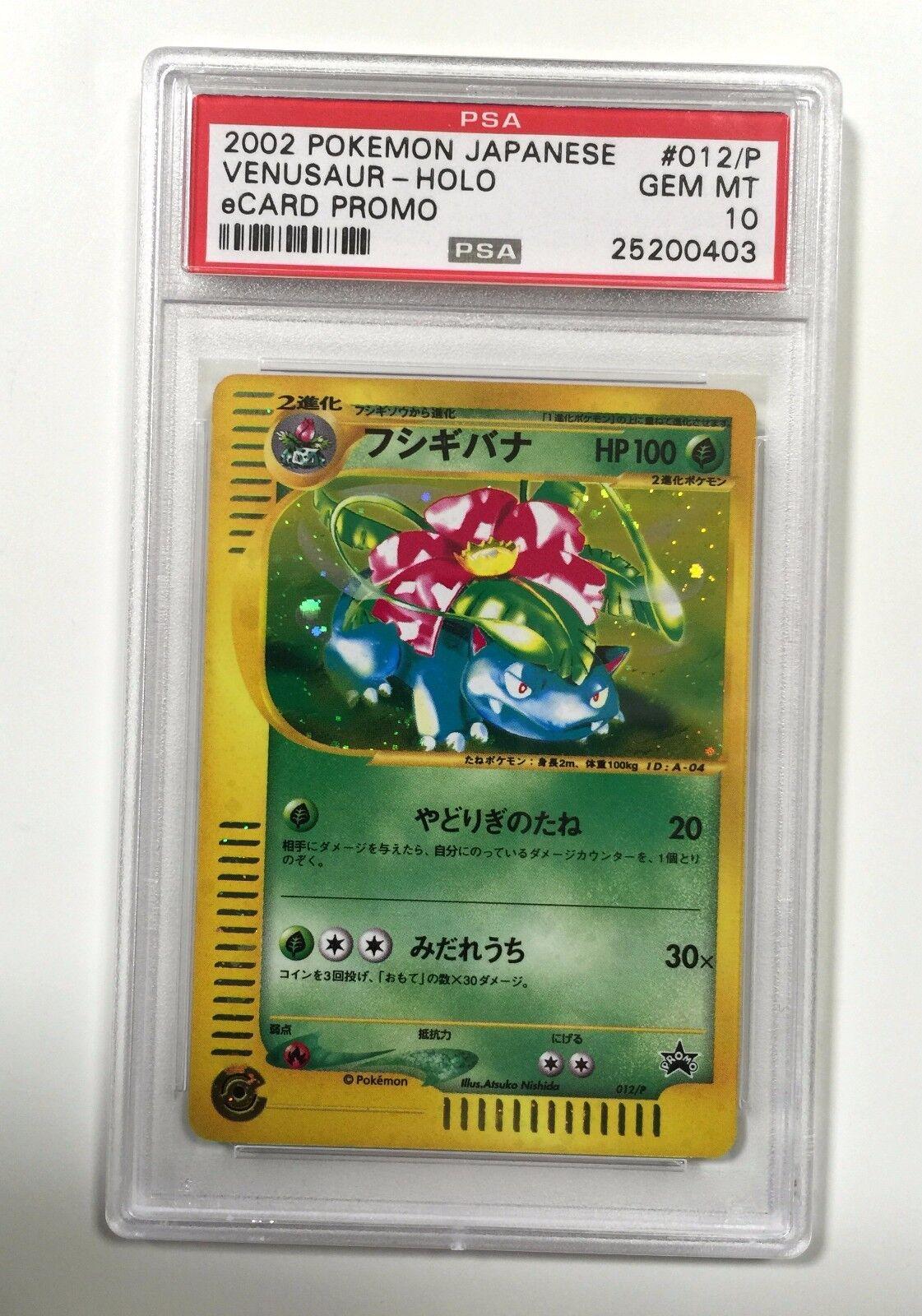 Pokemon PSA 10 GEM MINT Lottery Lottery Lottery Promo VENUSAUR Japanese Holofoil  P RARE c6373b