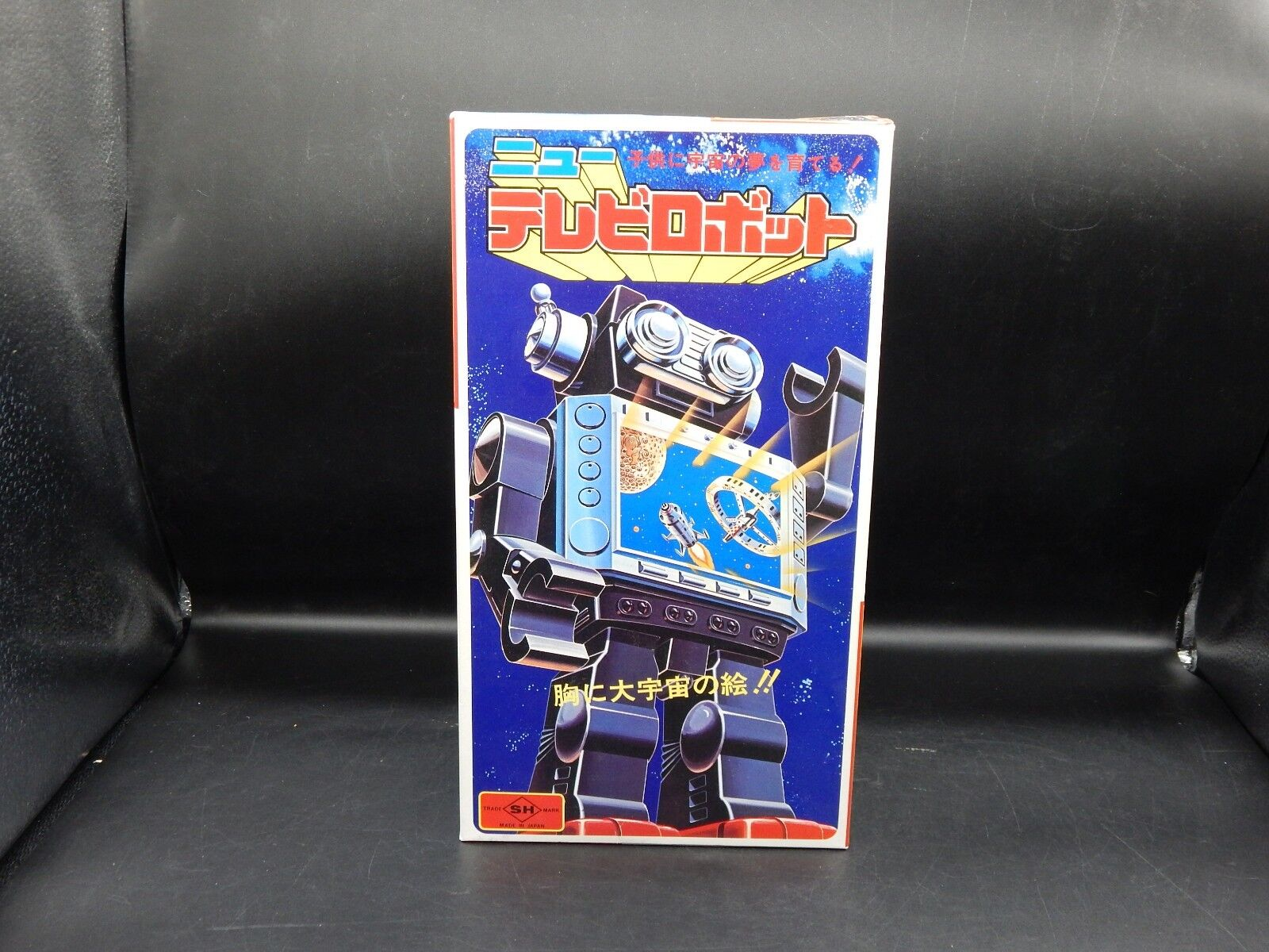 Horikawa vintage NEW TV ROBOT Japan plastic battery operated space toy w  box