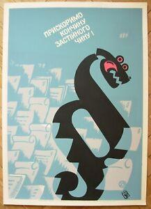 Rare Soviet Original Silkscreen POSTER Anti-bureaucracy USSR agitation propagand