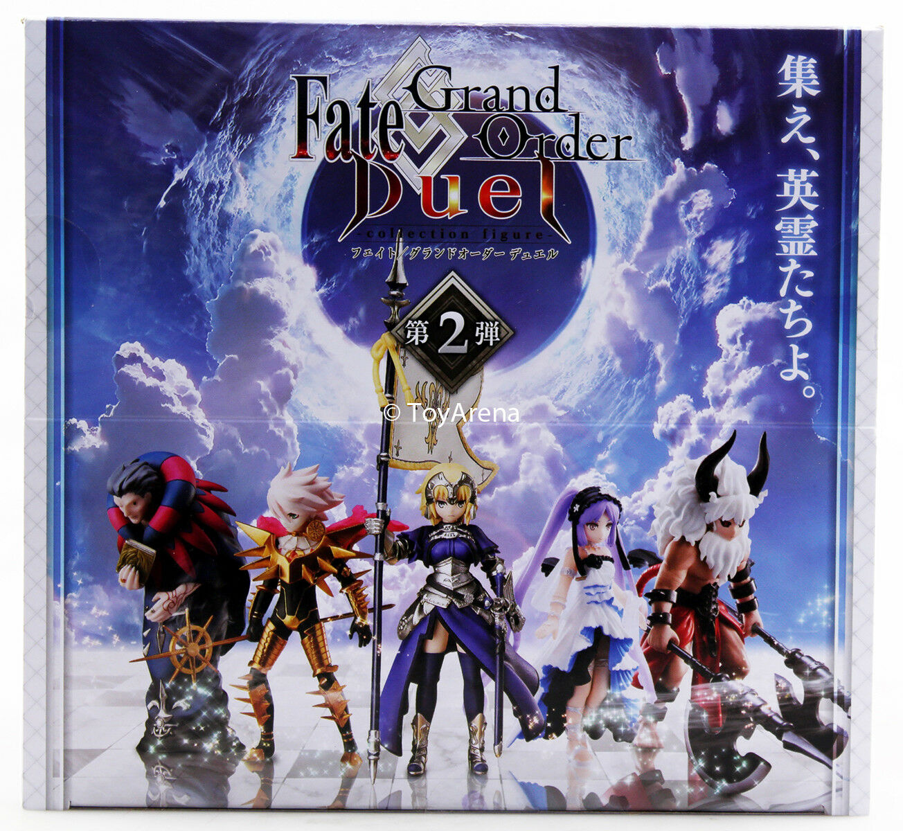 Fate Gre Order Duel collezione cifra Second Release Vol 2 scatola of 6 cifras US