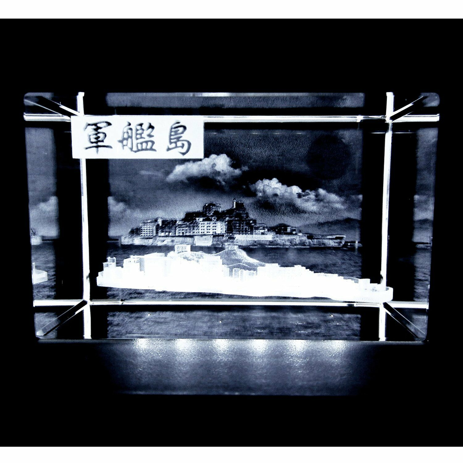 The warship Island 3D Laser Japanese Etched Crystal