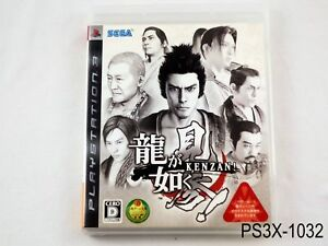 Ryu-ga-Gotoku-Yakuza-Kenzan-Playstation-3-Japanese-Import-PS3-Ryuu-US-Seller