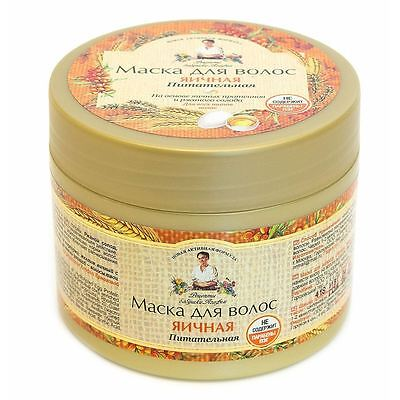 Agafia Nourishing Hair Mask with Egg Extract 300ml