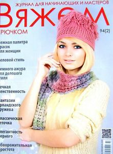 Crochet For Beginners Magazine : Crochet-Patterns-Magazine-how-to-Dress-Gloves-Hat-Sharf-for-Beginner ...