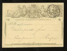 BELGIUM 1873 STATIONERY VFU GAND RAILWAY STATION