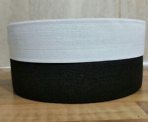 25MM / 1inches Flat Woven Elastic Black White Waistband Tailoring Dressmaking