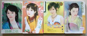 Chinese-Book-G