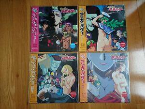 4-Hentai-LD-Laserdisc-Space-Opera-anime-manga-laser-disc-JP