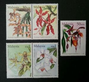 SJ-17th-World-Orchid-Conference-Malaysia-2002-Flower-Flora-Plant-stamp-MNH