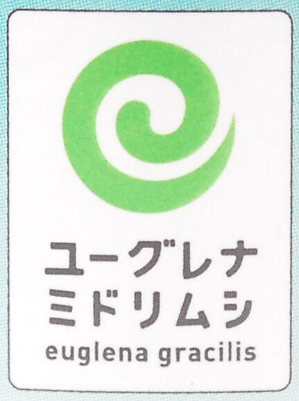 Euglena Supplements Fine Plus Alpha Free Supplements Euglena 110 Capsules X 10 Bottles Midorimushi e909e5