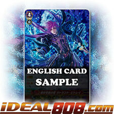 Cardfight Vanguard  x 1 Coffin of Absolute Zero, Rutland Vitrei - G-FC04/016EN -