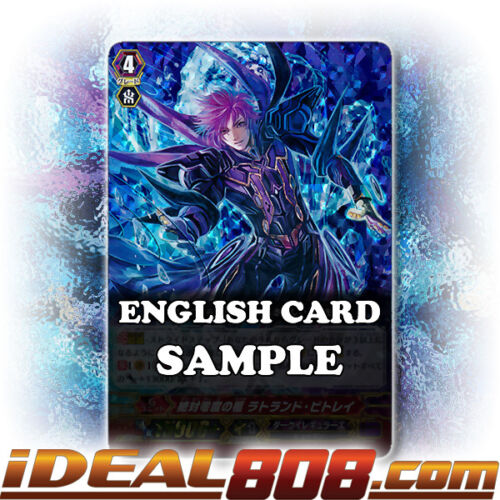 Cardfight Vanguard  x 1 Coffin of Absolute Zero, Rutland Vitrei - G-FC04/016EN
