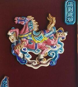 Vintage Taiwan Cochin FLYING HORSE Koji Ceramic Art Pottery Framed Plaque & Box