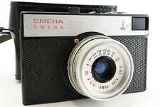 1979! Smena-8m Russian Soviet USSR LOMOGRAPHY LOMO Compact 35mm Camera