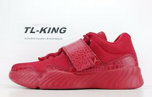 e283b4a977a5 Nike Air Jordan J23 Trainer Gym Red 854557 600 Msrp  120 DS