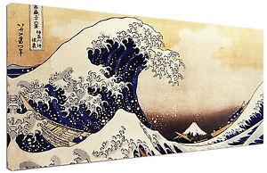 Quadro moderno giapponese la grande onda hokusai arte for Arredo giapponese