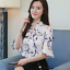 Verano-para-mujer-Floral-Casual-de-Gasa-Manga-a-Mitad-de-Superdry-holgado-Camiseta-Blusa-Camiseta miniatura 15