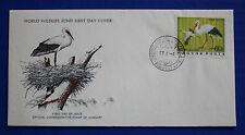 Hungary (2458) 1977 Birds - White Stork WWF FDC