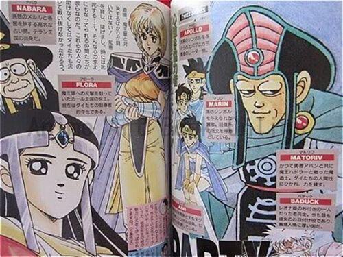 Dragon Quest Dai no Daibouken perfect art book #1 Manga Anime