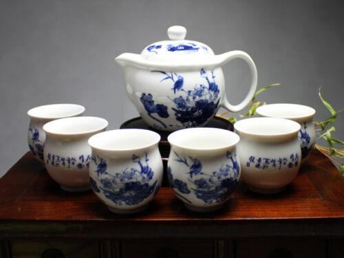 """Chinesisches Teeservice Porzellan /""""Vogel im Blumenmeer/"""" asiatisches Geschirr"""