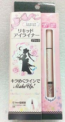 Sailor Moon 20th Cosplay Creer Beaute Miracle Romance Liquid Eyeliner # Black