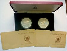 1978 MALAWI - OFFICIAL CONSERVATION PROOF SILVER SET - ZEBRA & SABLE ANTELOPE