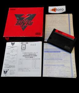 TAKERU-RAMBO-MSX-MSX2-Rom-JAP-Completo-Pack-in-Video-Brother-Cartridge