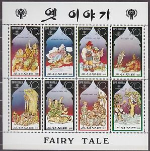 KOREA-Pn-1981-MNH-SC-2020a-Sheet-Fairy-Tales