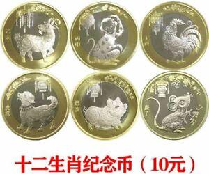 China-10-Yuan-Commemorative-Coin-6pcs-Set-UNC-10