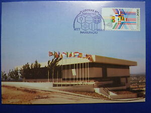 LOT-9162-TIMBRES-STAMP-CARTES-MAXIMUM-VEXILLOLOGIE-PORTUGAL-ANNEE-1987