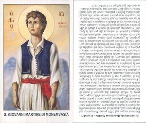 RARO SANTINO  DI SAN GIOVANNI MARTIRE DI MONEMVASIA -N.4797