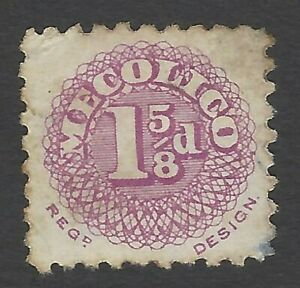 CINDERELLAS-GB-MECOLICO-1-5-8d-red-record-stamp