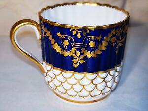 19th Copeland Spode café-chocolat Cup-can t GOODE & Co bleu cobalt & or #7-te Cup- Can T Goode&Co Cobalt Blue & Gold #7afficher le titre d`origine 0LDXffi2-09090218-760036316