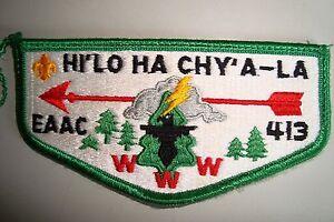OA-HI-039-LO-HA-CHY-039-A-LA-LODGE-413-EASTERN-ARKANSAS-COUNCIL-SCOUT-PATCH-EAAC-FLAP