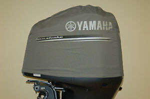 Yamaha deluxe outboard f250 motor cover four stroke mar for Yamaha boat motor covers
