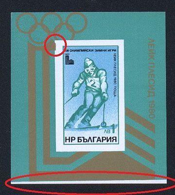 Bulgarien Block 94 Olympia Olympics 1980 Abart Error Anschauen! ** Mnh C4263