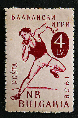 Fine Stamp Bulgaria / Bulgaria Stamp Elegant And Sturdy Package Yvert And N Tellier°951 N cyn20