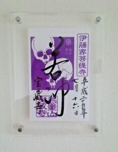 Japanese-Calligraphy-Goshuin-with-acril-frame-Wall-Art-Deco-Jakuchu-purple-skull