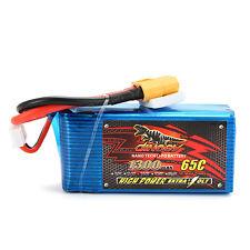 Giant Power Dinogy 1300mAh 14.8V 4S 65C LiPo Battery For RC Models