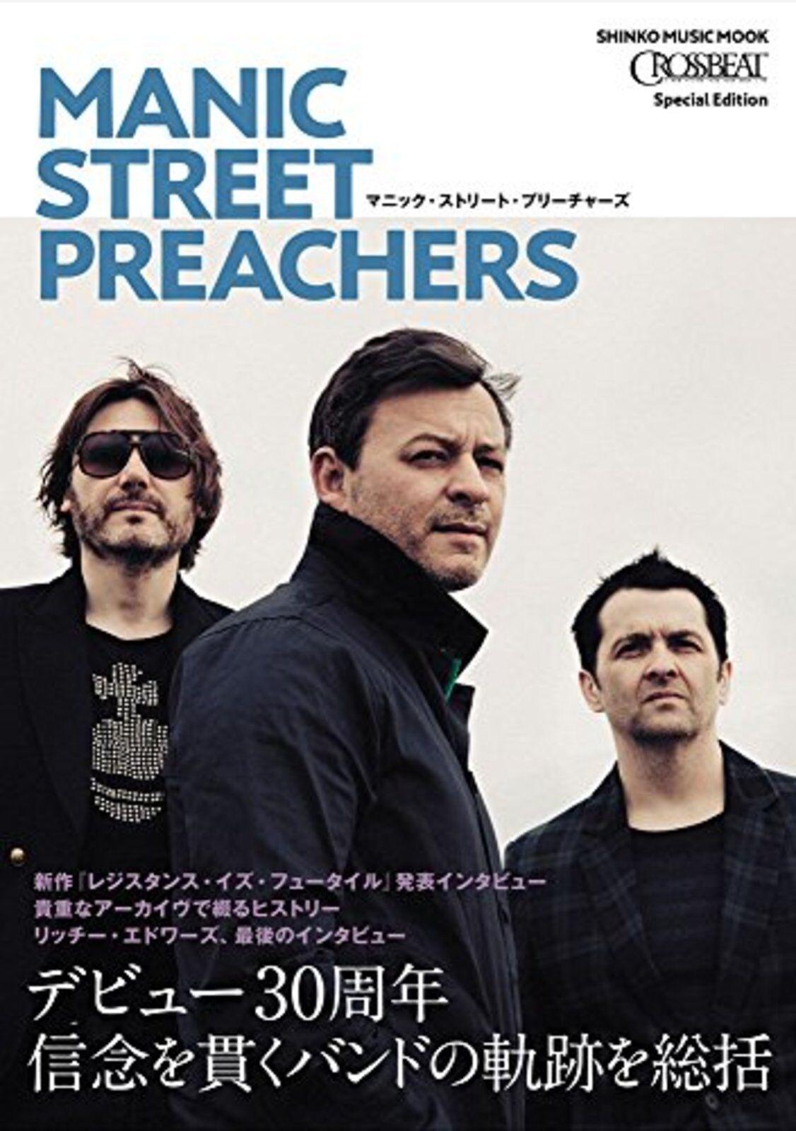 Manic Street Preachers Japanese Magazine CROSSBEAT Special Edition 2018