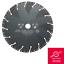 EURODIMA Spezial Diamant-Trennscheibe armierter Beton, Gestein Ø 230 mm