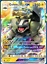POKEMON-TCGO-ONLINE-GX-CARDS-DIGITAL-CARDS-NOT-REAL-CARTE-NON-VERE-LEGGI Indexbild 2