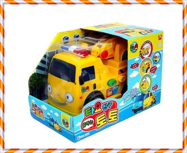 The Little Bus TAYO Friend Toto Small Size - Toy Sound Vioce & LED flashing